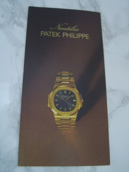 PATEK PHILIPPE JUMBO NAUTILUS 3700 18K 1976 CATALOG BOOKLET BROCHURE UNUSED