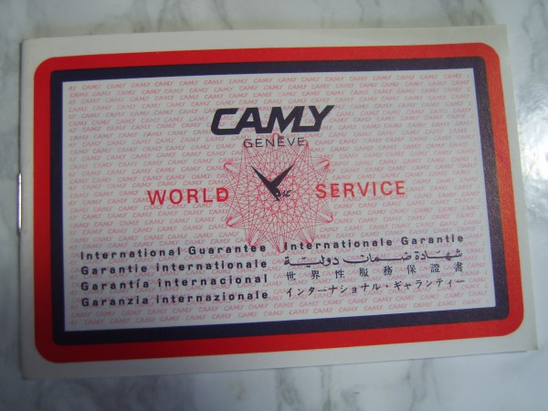 CAMY : INTERNATION...