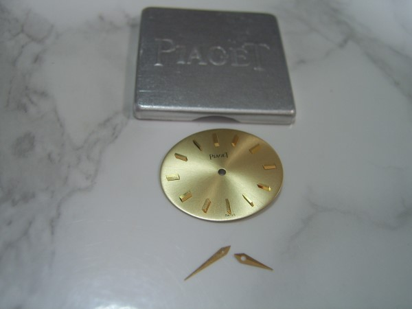 PIAGET : LADIES OV...