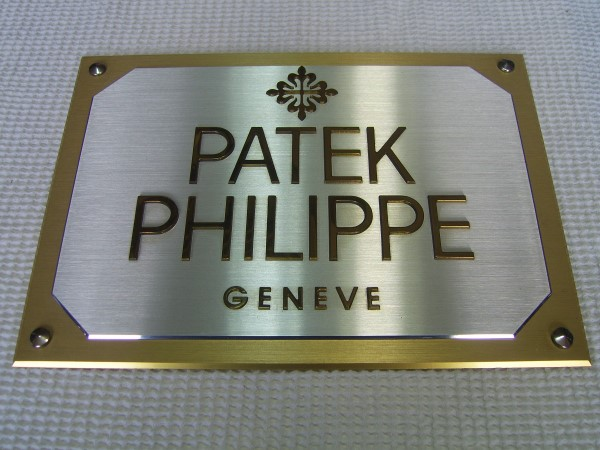PATEK PHILIPPE : Shop Display Sign (12 x 8.5 inches) 100% Authentic