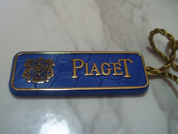 PIAGET : Open Blank Authentic Piaget Watch Hang Tag