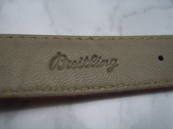 BREITLING : 18MM NOS RED BURGUNDY LEATHER BAND STRAP