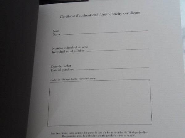 BOUCHERON INNER / OUTER NOS BOX + INSTRUCTIONS & GUARANTEE (UNUSED)