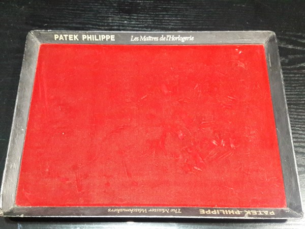 PATEK PHILIPPE : 1950's Watch Dealer Display Tray - Extremely Rare